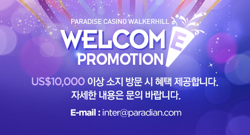 Welcome Promotion!!