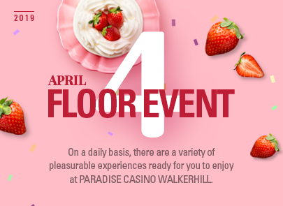 Floor Event in APRIL